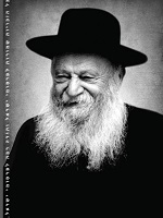 Rav Tzvi Yehuda Kook