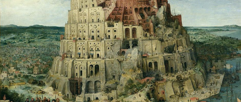 """The Tower of Babel"" (בָּבֶל מִגְדַּל), by Pieter Bruegel the Elder (1563)"